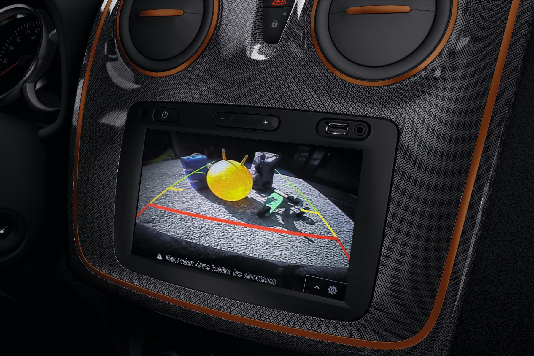 Display screen showing the reversing camera