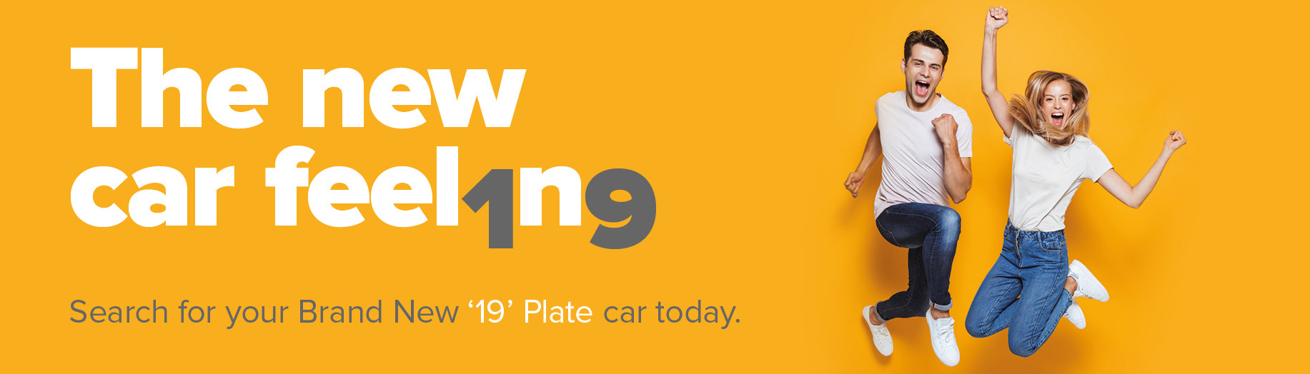 Get That New Car Feeling 19 plate